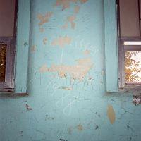 Signed Wall. Fairmount High School. 1992.