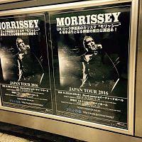 Japantour_poster