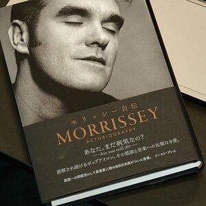 autobiography_japan.jpg